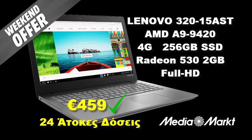 prosfora-laptop-Lenovo- Ideapad-320