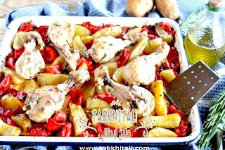وصفة الدجاج   مع الفلفل والبطاطس في الفرن