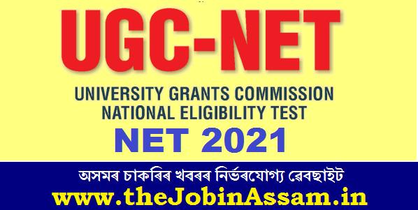 NTA UGC NET 2021: Apply Online @ugcnet.nta.nic.in
