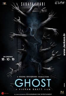 Ghost First Look Poster