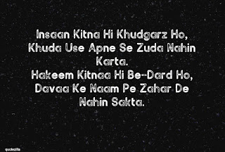 Top 20 khudgarz status for Whatsapp and Facebook -Quotezilla