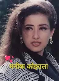 मनीषा कोइराला Manisha Koirala