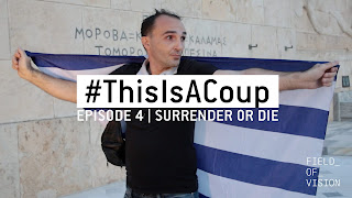 #ThisIsACoup | online Ντοκιμαντέρ με ελληνικους υπότιτλους