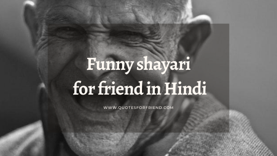 TOP ᐅ Funny shayari for friend in hindi - funny shayari on dost