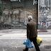 Αμετάβλητο στο 63% το ποσοστό των Ελλήνων που τα βγάζουν οριακά πέρα στην 4ετία ΣΥΡΙΖΑ