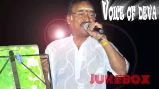 Voice of Deva Super Hit Collection Audio Jukebox