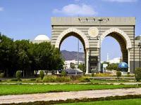 Telah dibuka ! Pendaftaran Beasiswa Penuh (Fully Funded) di Islamic University of Madinah