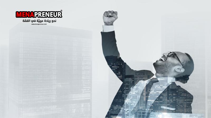 تغيّر مفهوم الإدارة : من إدارة تحقيق الثروة إلى الحكمة في إدارة القيمة