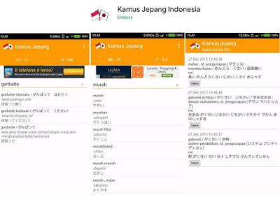 kamus bahasa jepang indonesia offline