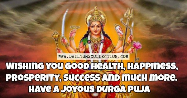 Happy Durga Puja Images