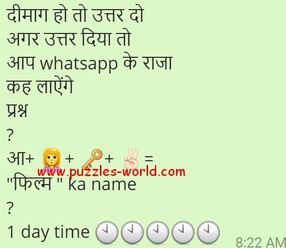 Film Ka Name Whatsapp Puzzles World Quiz Games