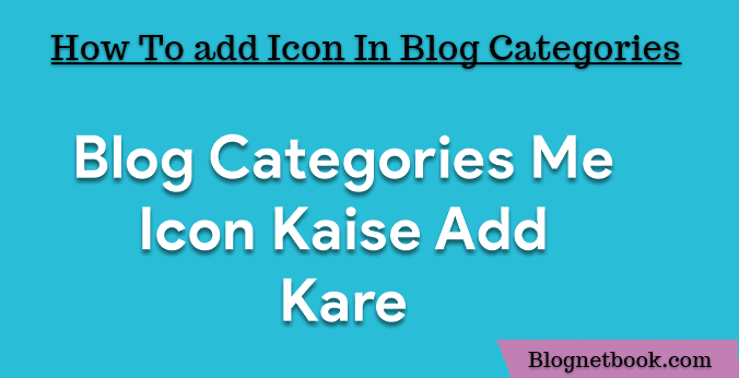 blog cateogries menu bar me icon kaise add kare