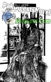 Aba G Main Aur Tum Novel By Umm E Iman Qazi