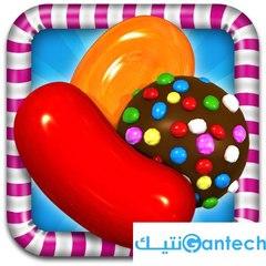 تحميل  لعبة كاندي كراش ساغا candy crush saga games للاندرويد