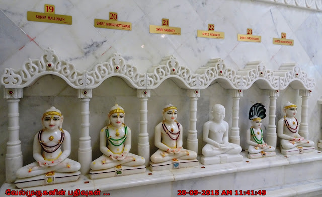 Tirthakar Murties Miami Jain Temple