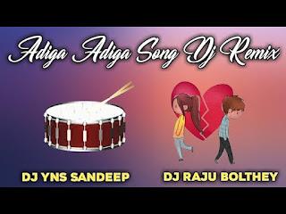 Adiga Adiga Song Dj Remix Adiga Agiga Dj Song 2020 NinnuKori Dj Songs DJ YNS DJ Raju Bol