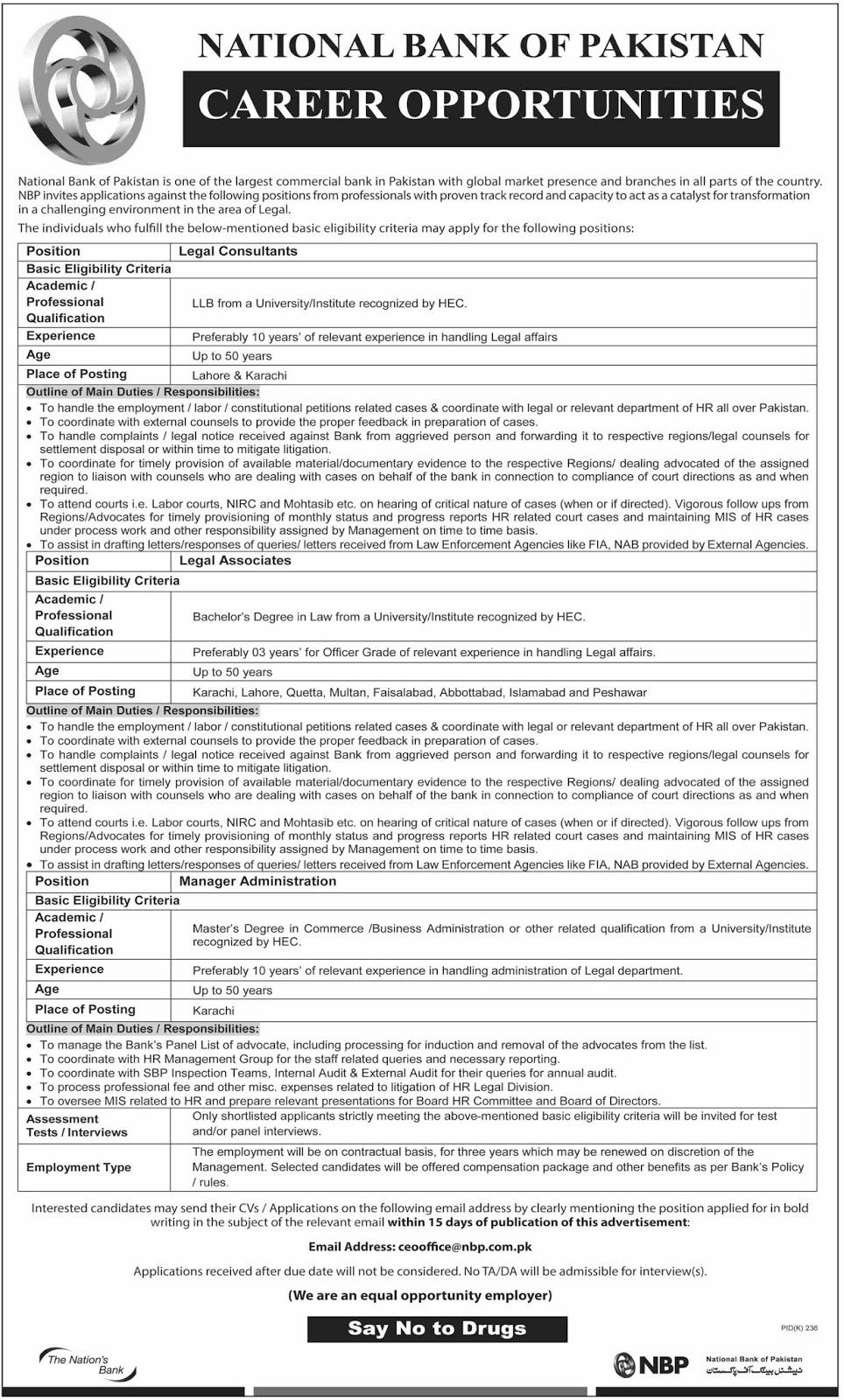 nbp jobs, jobs in nbp 2019 , National Bank Of Pakistan NBP Jobs 2019 July by nbp.com.pk