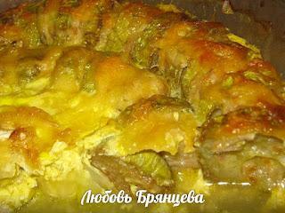 кабачковый пирог с сыром