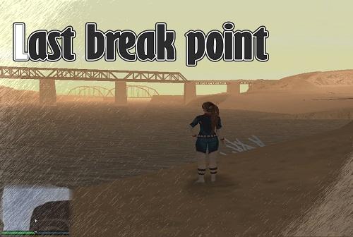 Um Geek's Workshop Screenshot_2