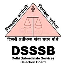 Subordinate Services Selection recruitment 2017  for 15044 various posts  apply online here