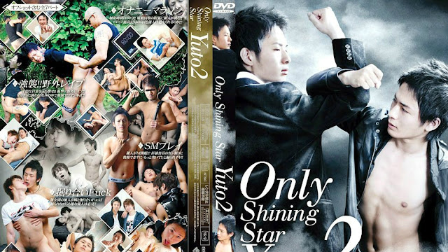 COAT WEST – ONLY SHINING STAR YUTO 2