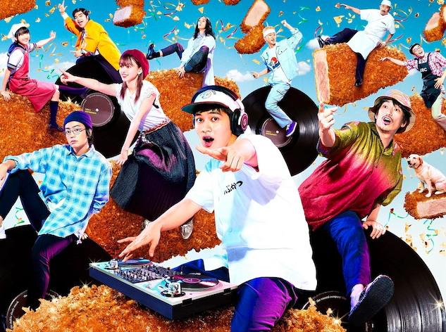 Inilah Teaser Film Tonkatsu DJ Agetarō Live-Action