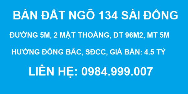 Bán đất Ngõ 134 Sài Đồng, 2 mặt thoáng, đường 5m, DT 96m2, MT 5m, SĐCC, 2020
