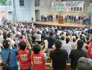 https://doro-chiba.org/nikkan_tag/8641/