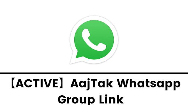 Aaj Tak Whatsapp Group Link