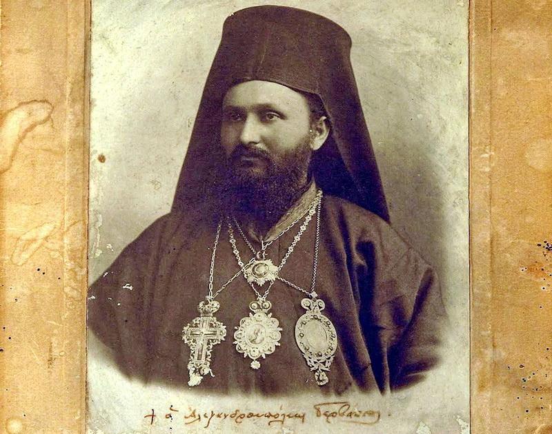 Χριστούγεννα 1922: Η Αλεξανδρούπολη υποδέχεται τον πρώτο της Μητροπολίτη Γερβάσιο Σαρασίτη