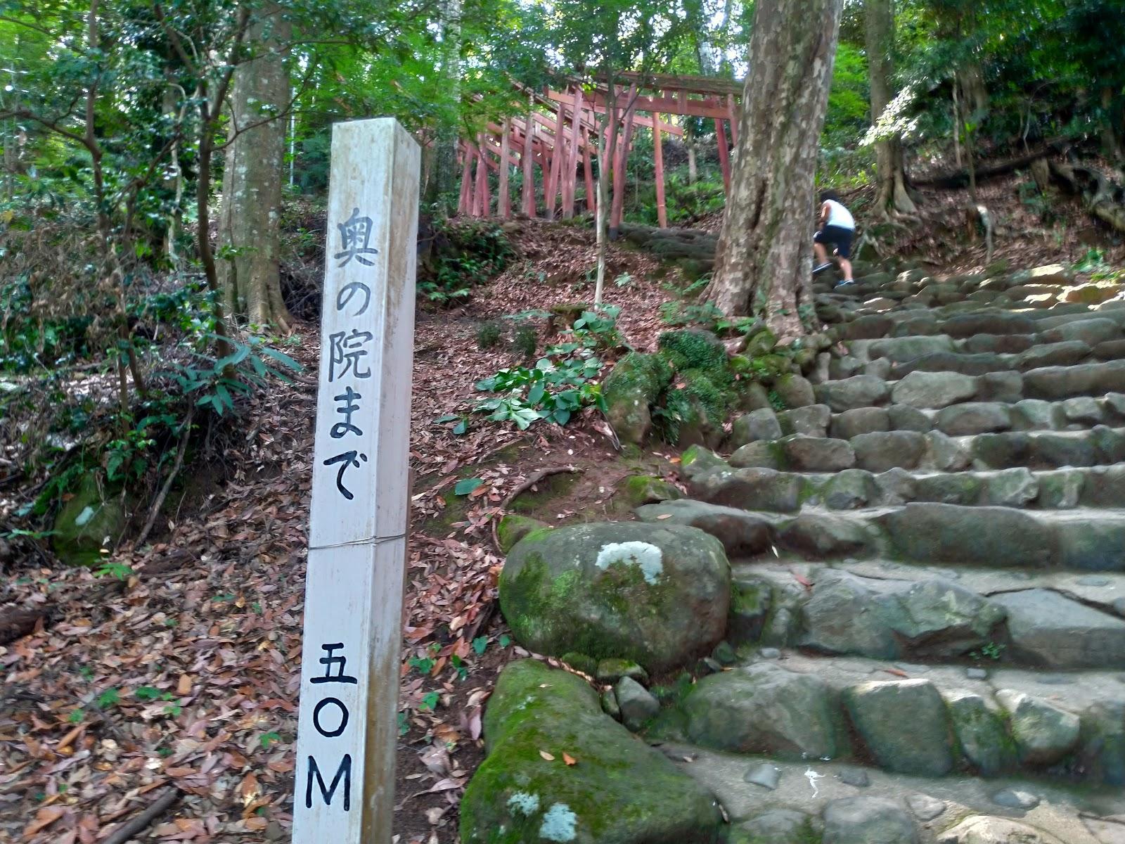 祐徳稲荷神社の参拝で奥の院まで50m