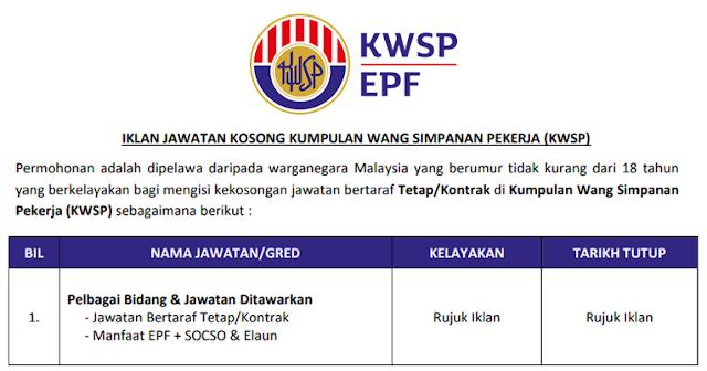 jawatan kosong jun 2021 kwsp