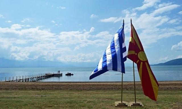 Οι Πρέσπες κατά της ταυτότητας των Ελλήνων