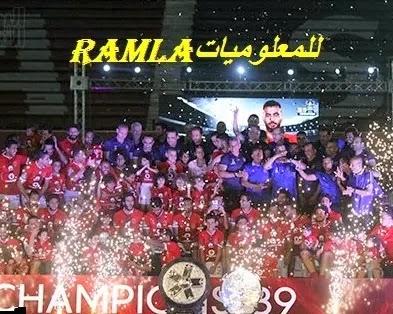 احتفال الأهلي بدرع الدوري المصري الممتاز