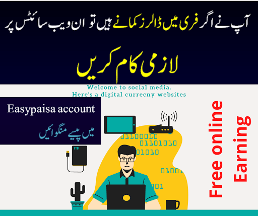 Free Best Legit and Trusted Bitcoin Cloud Mining Sites (Pakistan)
