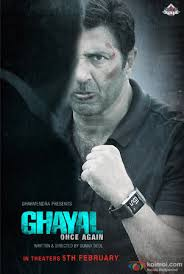 ghayal 2016 movie mistakes