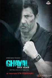 ghayal 2016 movie mistakes