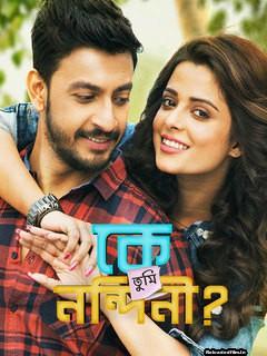 Ke Tumi Nandini (2019) Bengali Full Movie Download HD 480p 720p 1080p