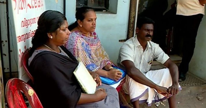 Denying education loans to children; Fishermen's families struggle with public sector bank,www.thekeralatimes.com