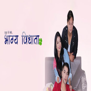 Bhagya Vidhata (2019) MP3 Songs