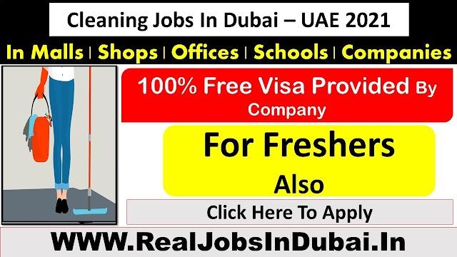 Cleaning Jobs In Dubai - UAE 2021