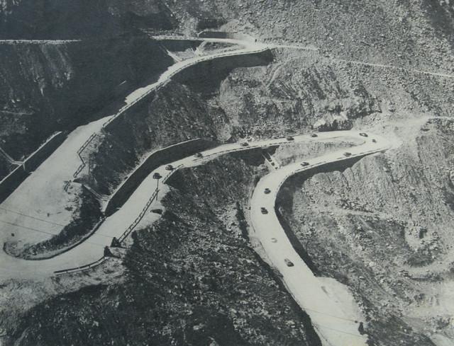 Tranfagarasanul (1974)