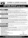Institute of Community Ophthalmology Admission Test Circular(Revised)