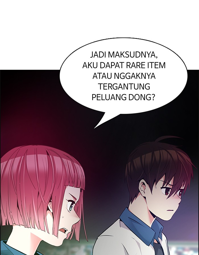 DICE Chapter 152-54