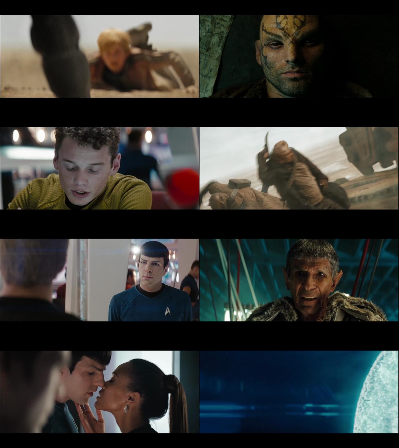 Resultado de imagen para Star Trek 11: Un Nuevo Comienzo (2009) captura