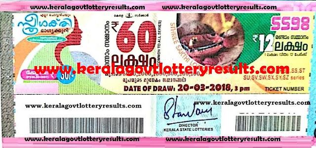 http://www.keralagovtlotteryresults.com/2018/03/20-sthreesakthi-SS98-kerala-lottery-results.html