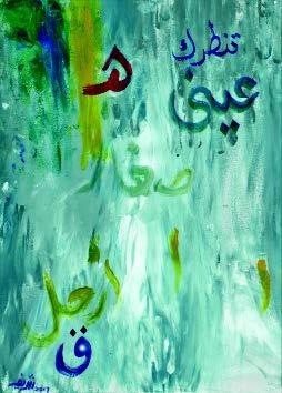 قصائد عمر