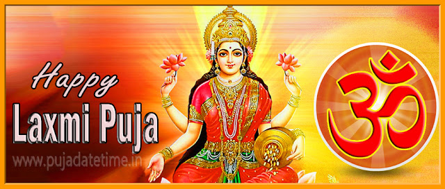 Happy Laxmi Puja Wallpaper