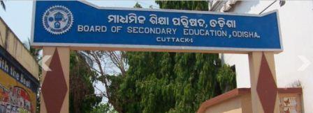 bse-odisha-10th-result-2019