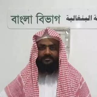 আব্দুল্লাহ শাহেদ আল মাদানী: Abdullah Shahed Al Madani Books